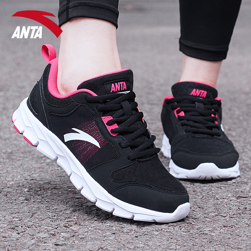 春新款运动鞋