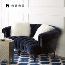美式布艺沙发欧式别墅客厅组合样板间弧形拉扣双三人沙发梵客尚品