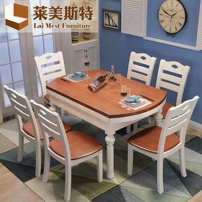 地中海餐桌可伸缩圆形实木餐桌椅组合6人白色折叠桌子家用饭桌