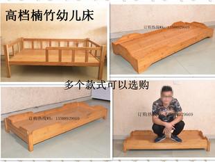 儿童床幼儿园用