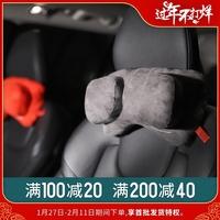 问童子双子枕汽车头枕护颈枕车用靠枕颈枕一对车载迈巴赫奔驰头枕
