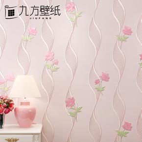 九方壁纸无纺布现代田园精压墙纸卧室客厅壁纸环保深压纹温馨浪漫
