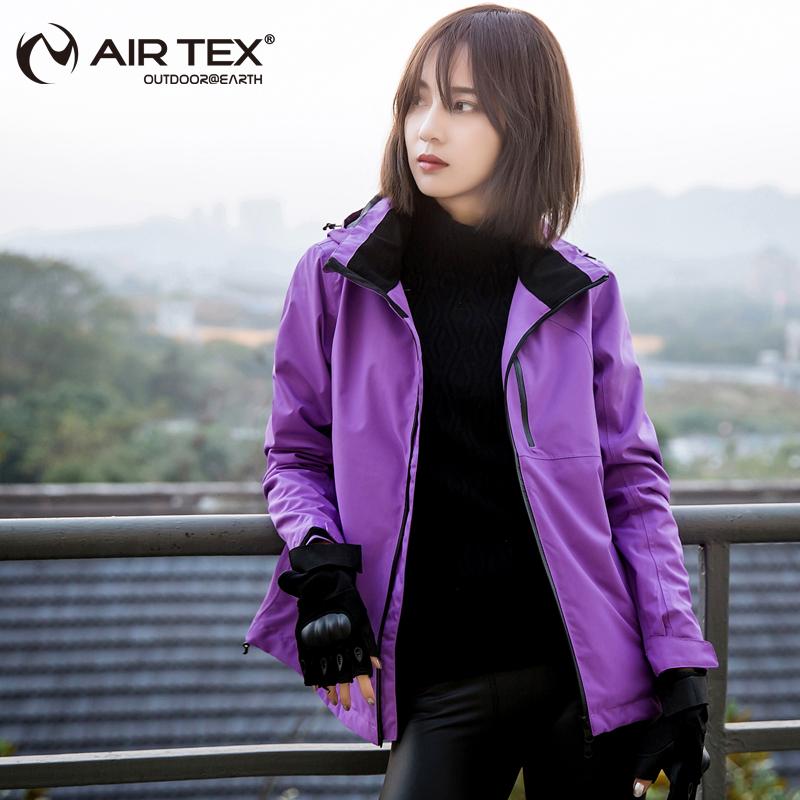 AIRTEX亚特户外单层冲锋衣女士外套秋冬季防风透气商务休闲登山服