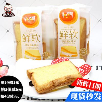 优可麦鲜软面包沙拉酱心吐司乳酪味面包散称500g早餐面包零食整箱