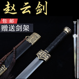 han jian Zhao Yunjian longquan sword hundred soldiers hall hand sword pattern steel manganese steel one hard sword martial arts is not edged usually