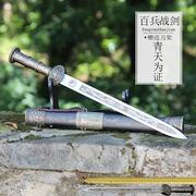 龙泉百兵堂不锈钢刀剑防身小短剑 镇宅宝剑汉剑风云小剑未开刃