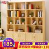 松木置物架 简易书柜