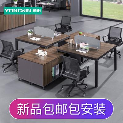 办公桌简约现代办公家具卡座工作位多组合设计师电脑桌椅职员桌椅