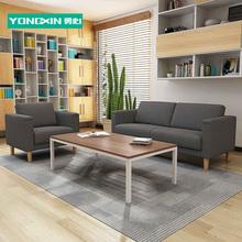 实用办公沙发三人位简约小型现代商务会客布艺办公室沙发茶几组合