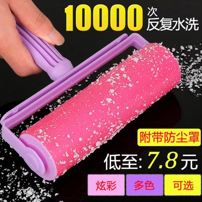 净得丽 粘毛器滚筒 可水洗去尘纸刷吸衣服除尘器非撕式衣物沾毛器