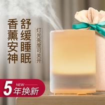 大容量香薰灯超声波香薰炉精油灯熏香卧室家用加湿器插电香薰机
