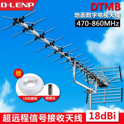 电视dtmb天线