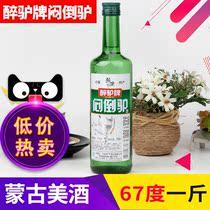家常酒整箱金门工艺高度白酒瓶6600ml度58台湾高粱酒浓香型