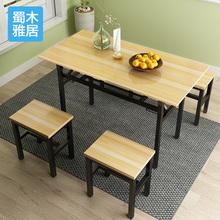 家用简易折叠桌长方形办公桌特价学习培训小桌子长条桌摆摊快餐桌