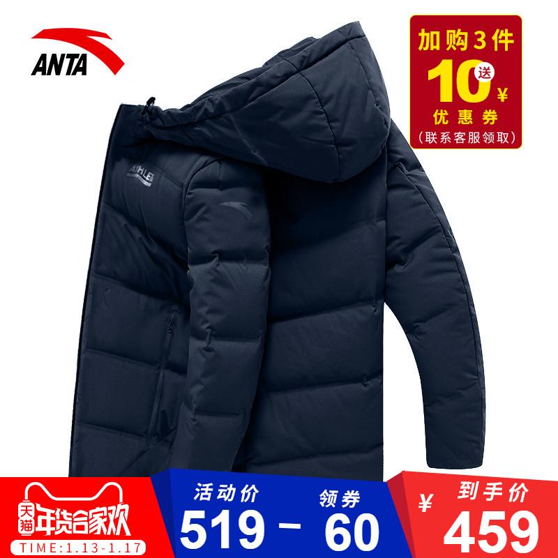 安踏羽绒服男短款连帽2018冬季新款轻薄保暖男士运动羽绒外套加厚