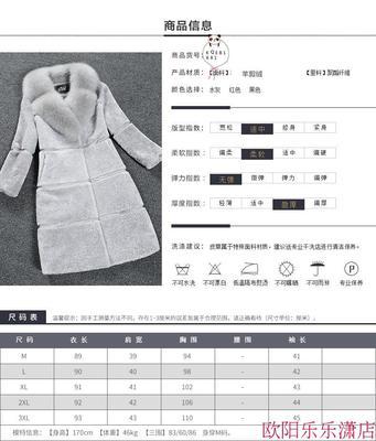 2018冬季韩版修身中长款长袖皮草新款皮毛一体外套羊剪绒大衣女