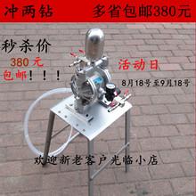 原装台湾气动隔膜泵泵浦油漆泵喷漆泵保质一年包邮双隔膜泵