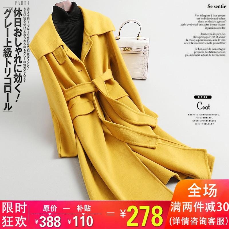 Мужские пальто Артикул 600203575347