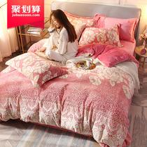 女孩四件套韩版5米1床公主风纯色粉色1.8m床上用品四件套三件套