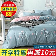 纯棉被套床单1.5米单双人三件套夏季 全棉网红四件套1.8m床上用品图片