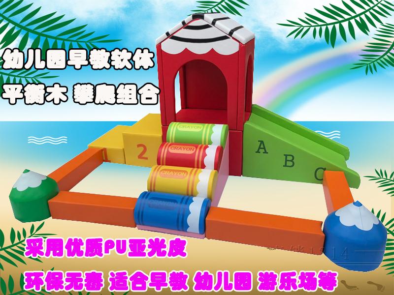 Мягкие ограждения для детей Артикул 583709588117