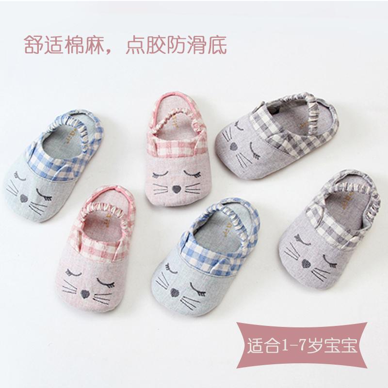 婴儿鞋子春秋男女宝宝防滑地板鞋袜男童女童学步居家鞋软底棉鞋夏1元优惠券