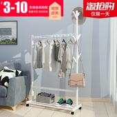 衣帽架落地卧室置物挂衣架简易衣服架子家用经济型宿舍收纳省空间