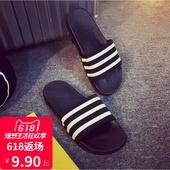 防滑三杆条纹沙滩鞋 夏天拖鞋 男潮男女一字拖室内外情侣塑料凉拖鞋