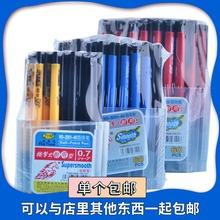 1.0mm办公油笔批发 60支自由马0.7mm学生按动蓝色圆珠笔 包邮