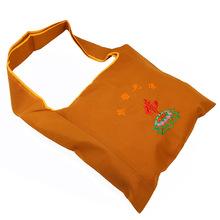 居士包护身福袋罗汉袋朝山袋大背包僧包香袋禅修包佛教用品