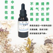 澳洲檀香单方精油新山檀超临界萃取气质香薰助眠芳疗护肤|印香