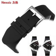 力热表带代用汉米尔顿硅胶表带探险系列H24655331橡胶手表带