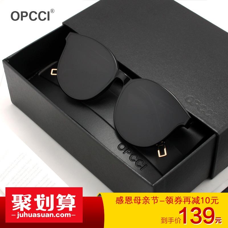 opcci-gm2019新款蓝色大海的传说同款眼镜潮明星网红太阳镜女墨镜
