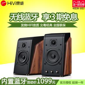 Hivi/惠威 M200A音箱2.0无线HIFI蓝牙音响有源台式机家用电视音响