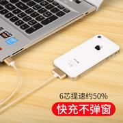 升级款苹果4s数据线iphone4/4s充电线快充ipad3平板2充电器转换头四1大头电脑冲电线ipa加长宽口原装正版原厂