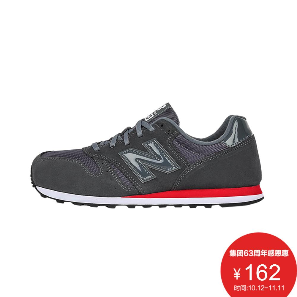 New Balance/NB 373系列 男鞋女鞋 复古跑步鞋 ML373MS 王府井