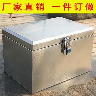 摩托车后备箱大号加厚不锈钢储物工具箱收纳箱电动踏板车尾箱定制
