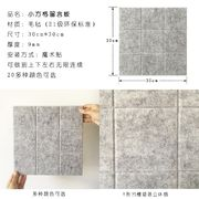 Nordic small square felt message board photo wall background kindergarten works cork board display board bulletin board