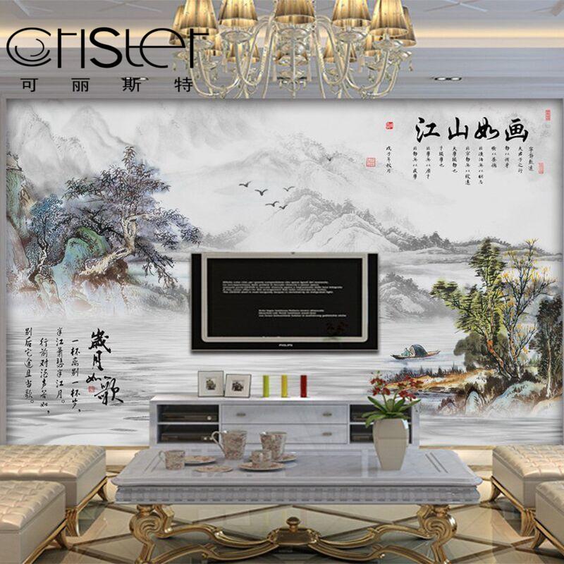 新中式客厅墙纸电视背景墙壁纸沙发卧室江山如画大型壁画无缝墙布