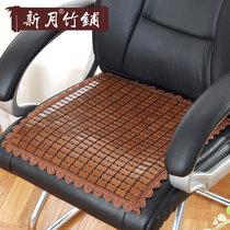 夏季凉席坐垫办公室防滑透气电脑餐桌椅子学生汽车座垫椅垫竹凉垫