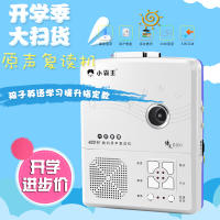 Subor/ bully E301 Repeater tape recorder player English learning machine student charging