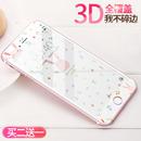 阿仙奴iphone7玻璃钢化膜苹果8plus手机贴膜8全屏覆盖7P卡通彩膜