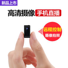 Modern K601 recording pen professional remote HD student noise reduction genuine ultra small mini mobile phone playback video dual-use long standby conference business WIFI hotspot portable audio and video synchronization