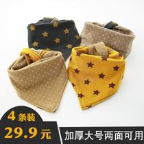 韩国秋冬新款宝宝三角巾纯棉婴儿口水巾大号双面按扣儿童围嘴围兜