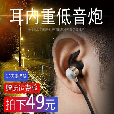 重低音双耳机