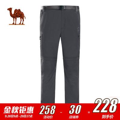 骆驼速干裤男 户外薄款两截可拆卸五分裤子透气运动休闲徒步长裤