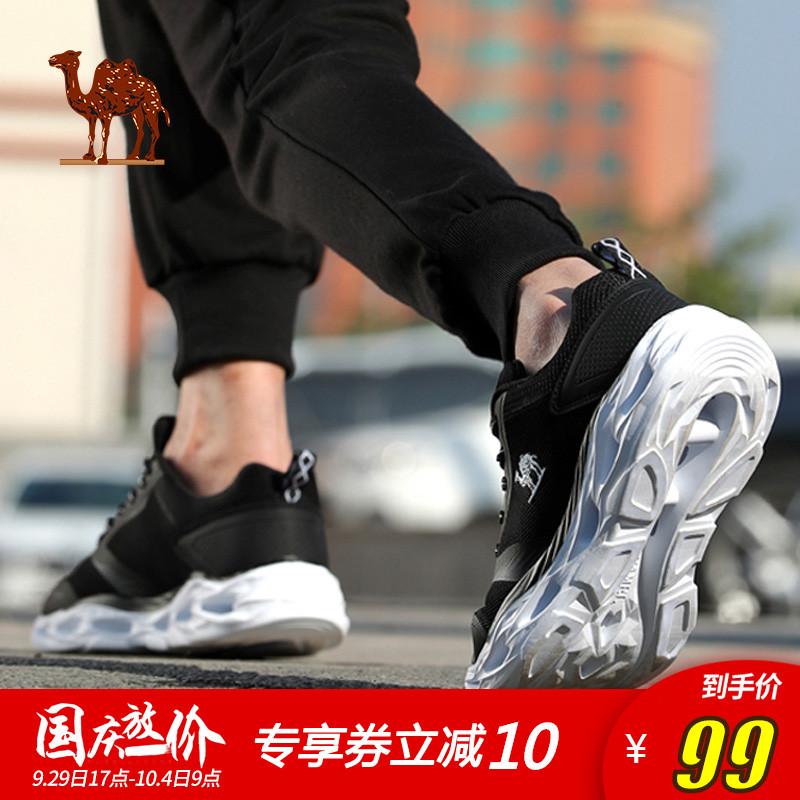 新款百搭跑鞋