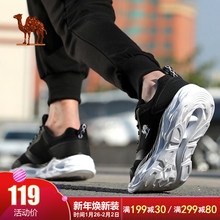 Camel Sports Shoes Men's Running Shoes In Autumn and Winter of 2018 Men's Shoes Breathable Leisure Women's Shoes Ultra Light Men's Running Shoes