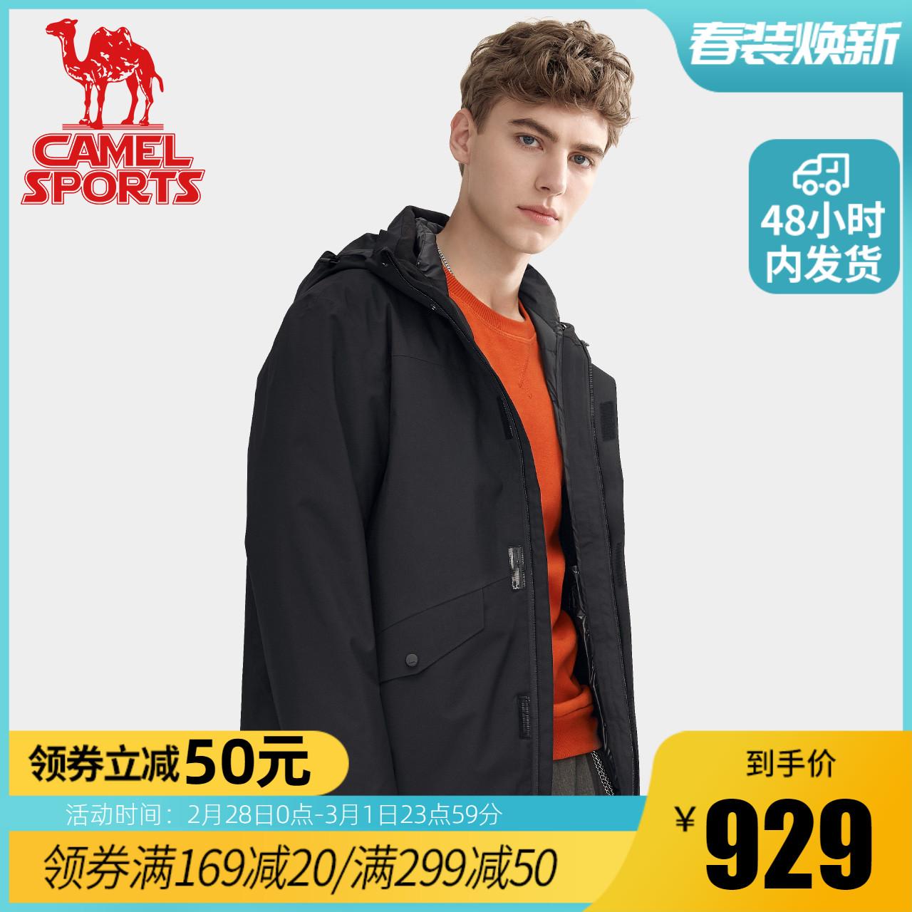 骆驼户外冲锋衣男士女羽绒服内胆秋冬季三合一可拆卸潮牌保暖外套