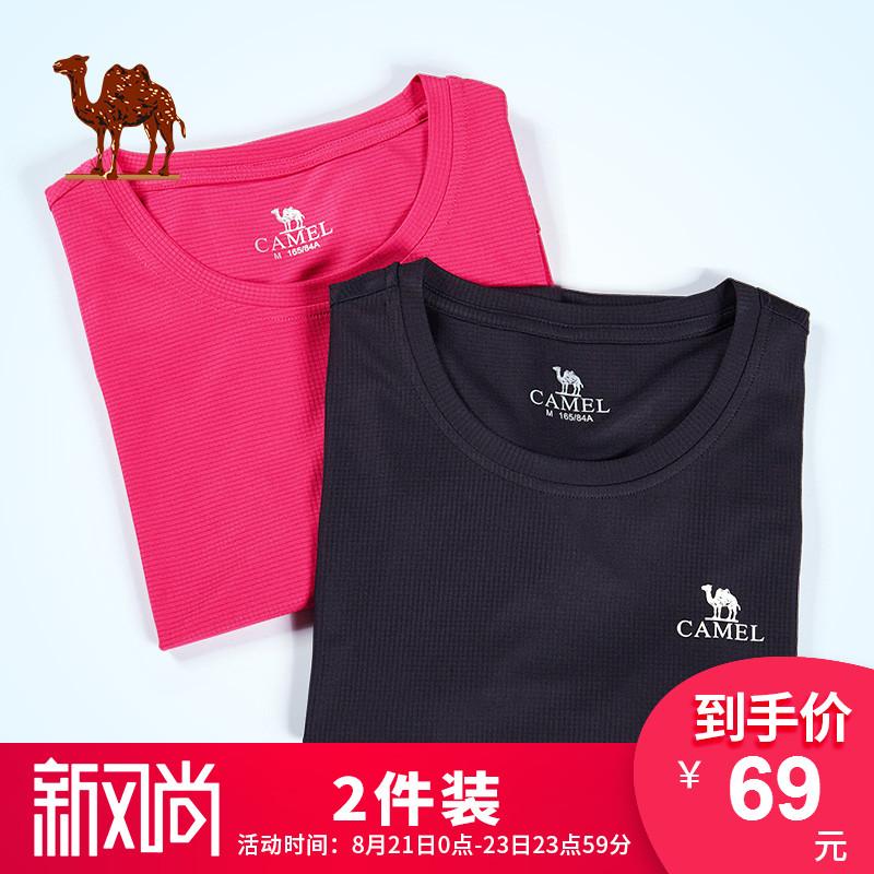 【两件装】骆驼运动T恤男 速干衣女轻薄透气夏季跑步休闲短袖上衣